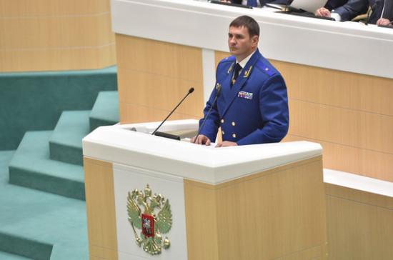 Новым заместителем генпрокурора РФ назначен Дмитрий Демешин