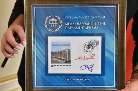 Сенаторы поздравят зарубежных коллег письмами с уникальным штемпелем