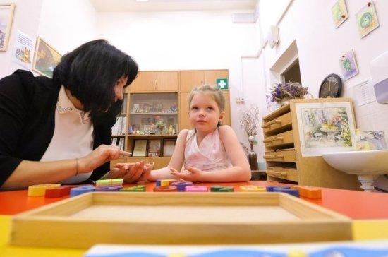 В Совете Федерации предложили расширить список внеочередников в детский сад