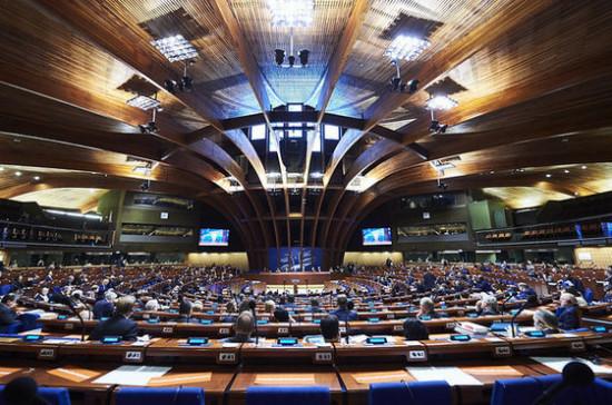 Толстой назвал ближайшие цели российской делегации в ПАСЕ