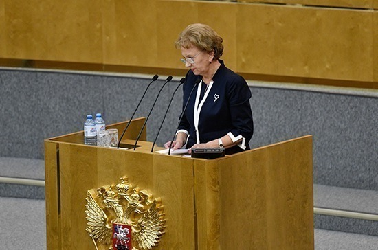 Спикер парламента Молдавии заявила о готовности к переговорам с властями Приднестровья