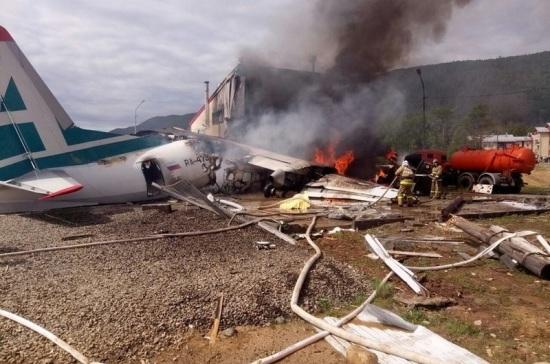 Комиссия МАК приступила к расследованию аварии Ан-24 в Бурятии