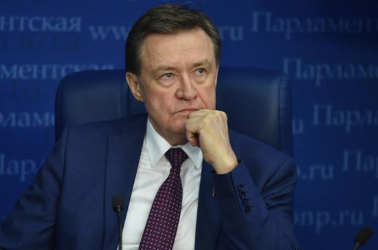 Рябухин поддержал идею о контроле за доходами россиян