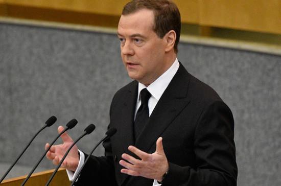Медведев утвердил программу мер по пресечению деятельности картелей