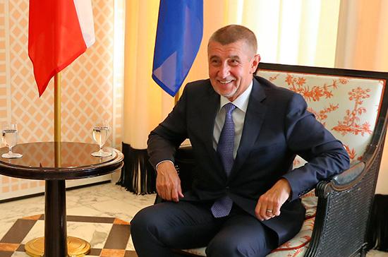 Правительство Бабиша в Чехии осталось у власти
