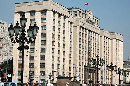 Госдума утвердила календарь работы на июль