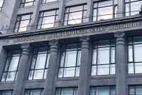 Минфин разработал проект о национальной системе прослеживаемости товаров