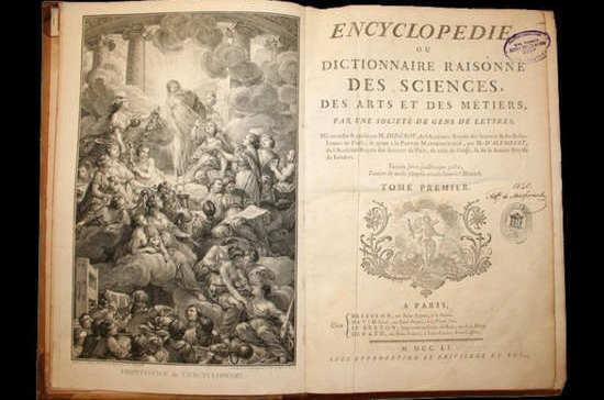 Книга, которая «подогрела» Великую французскую революцию