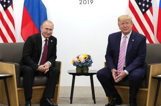 Путин на встрече с Трампом подтвердил инициативы Москвы по стратегической стабильности