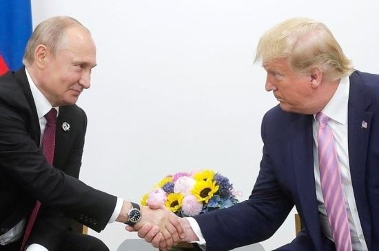 Путин и Трамп беседовали на саммите G20 в Осаке 1 час 20 минут