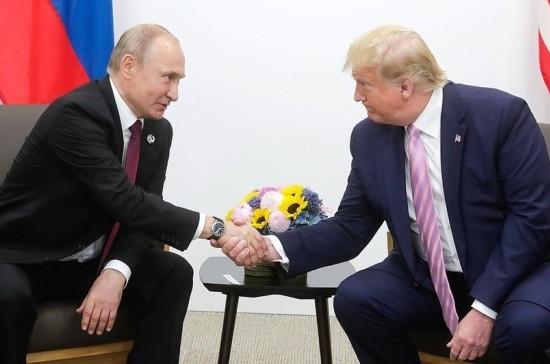 Чем запомнится встреча Путина и Трампа в Осаке