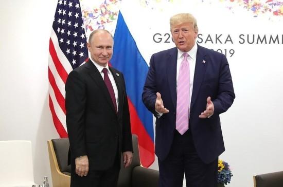 Политолог: встреча Путина и Трампа в Осаке прошла в позитивном ключе