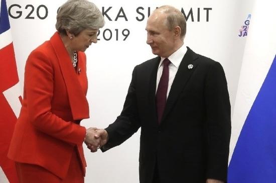 Мэй назвала условия для нормализации российско-британских отношений