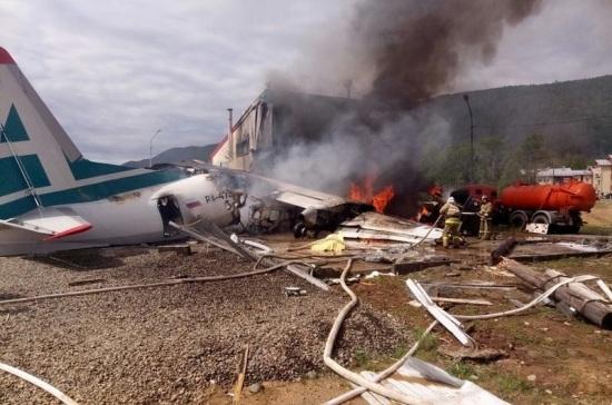 Сертификат лётной годности разбившегося в Бурятии Ан-24 заканчивался в июле 2019 года
