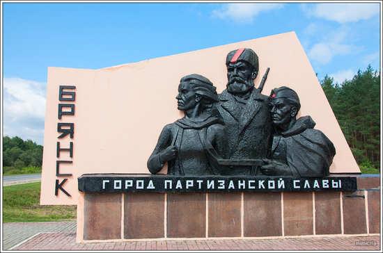 В России отмечается День партизан и подпольщиков