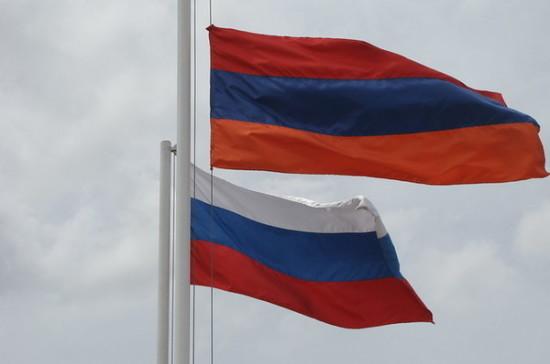 Законодатели утвердили план работы российско-армянской Межпарламентской комиссии