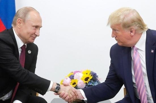 Песков рассказал о переговорах Путина и Трампа в Осаке