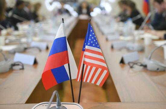 Министры финансов России и США провели короткую встречу на саммите G20