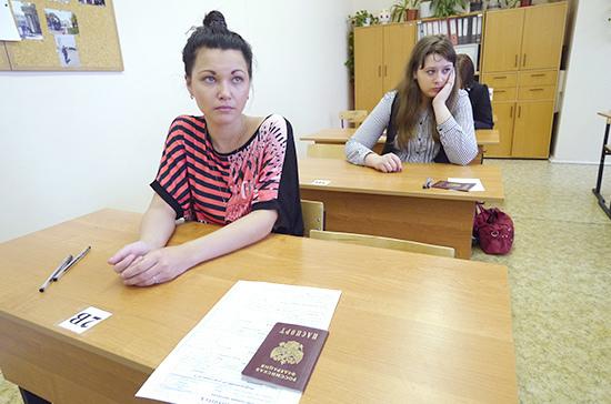 Процесс ЕГЭ будет совершенствоваться, заявили в Минпросвещения