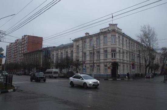 В Туле отремонтируют здание Арбитражного суда