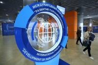 Президент МПС призвала бороться против санкций в отношении парламентариев