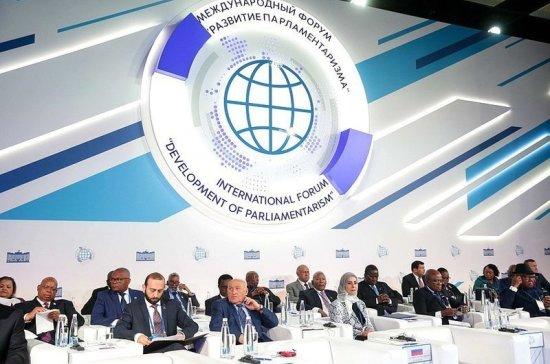 Европейские законодатели предлагают России создать альтернативный комитет по правам человека