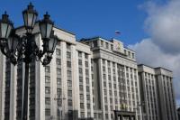 «Справедливая Россия» предложила распределять часть нефтегазовых доходов среди всех граждан страны