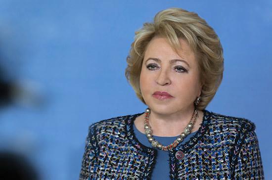 Матвиенко выразила соболезнования в связи с гибелью подводников