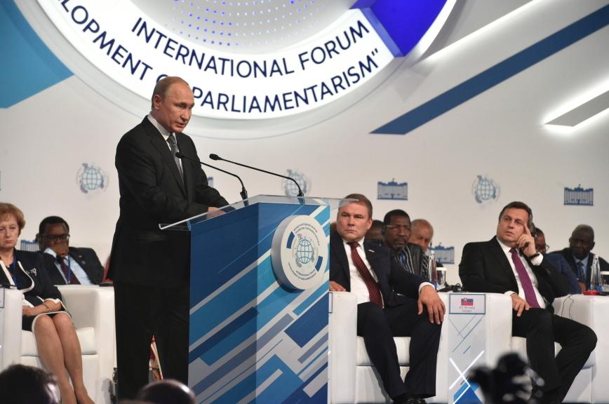 Президент назвал защиту планеты от экологической деградации важнейшей цивилизационной задачей