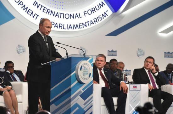 Президент отметил роль парламентариев в решении международных проблем