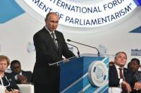 Форум «Развитие парламентаризма» доказал свою эффективность, заявил Путин
