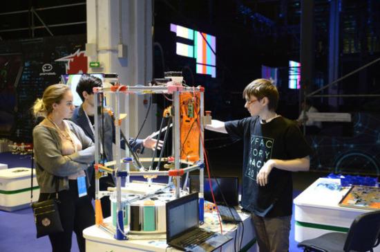 Молодёжная технологическая площадка откроется на GMIS