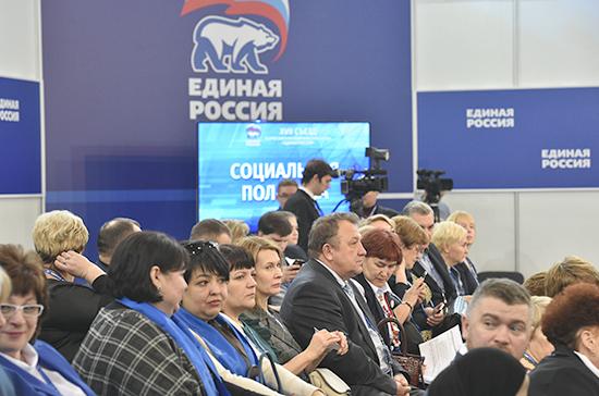 «Единороссы» обсудят, как повысить эффективность работы партии