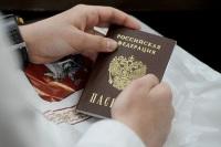 Кому будет положено упрощённое получение российского гражданства?