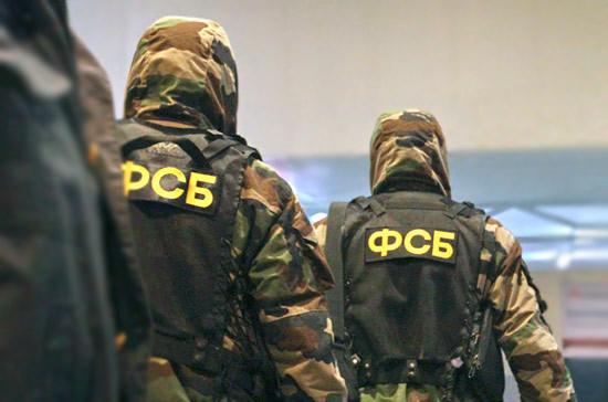 ФСБ задержала россиянина по подозрению в государственной измене