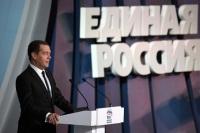 Депутатов-единороссов обяжут реагировать на обращения людей по нацпроектам