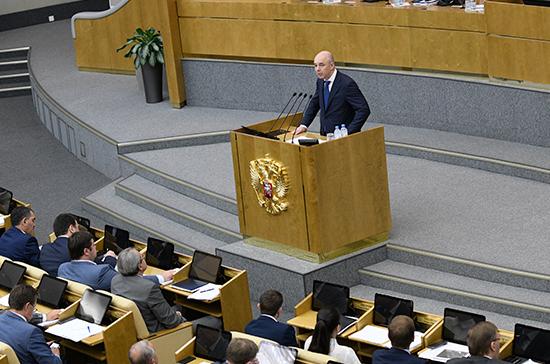 В Совете Федерации выступит Министр финансов РФ Антон Силуанов