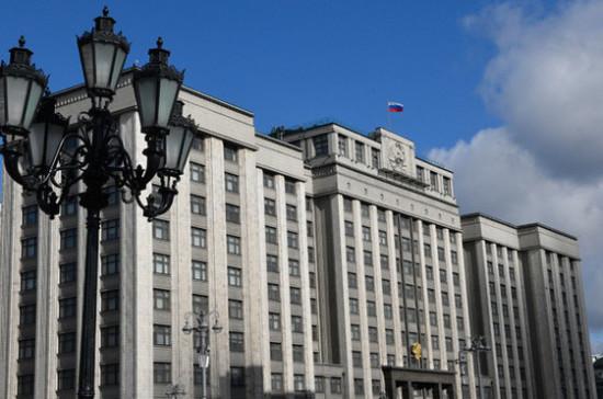 В государственной думе  обсудят ряд ограничительных мер вотношении Грузии