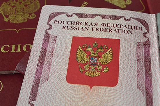 «Паспортную амнистию» могут продлить до 2025 года