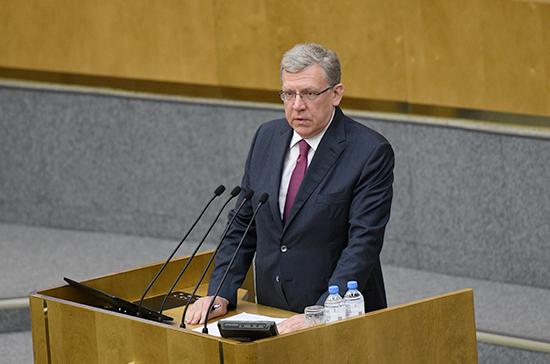 Кудрин рассказал о новой стратегии развития Счётной палаты