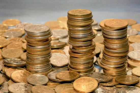 Бюджеты муниципальных районов могут получить новый источник налоговых доходов