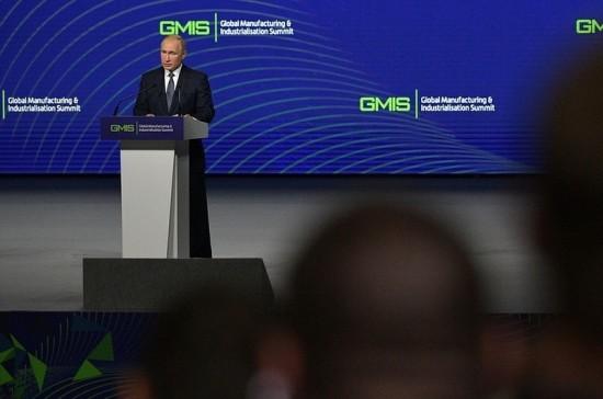 Путин рассказал о рисках обострения экологических вызовов на фоне технологического развития