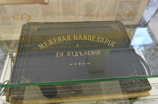 В Госдуме открылась выставка о землеустройстве