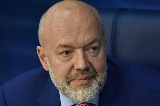 Крашенинников отметил важность проекта об использовании электронной подписи