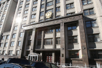 Госдума приняла заявление об экономических мерах в отношении Грузии