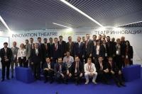 Лучшие промышленные стартапы представлены на GMIS