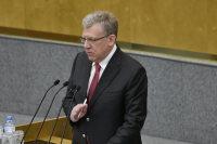 Кудрин: Счётная палата в 2018 году выявила нарушения на 772 млрд рублей