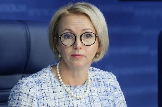 Ирина Гехт покинула Совет Федерации