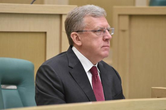 Кудрин рассказал, почему россияне не спешат открывать свое дело