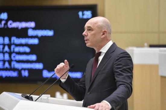 Глава Минфина рассказал о новых мерах по развитию малого бизнеса